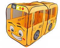 Детская большая игровая палатка Школьный автобус