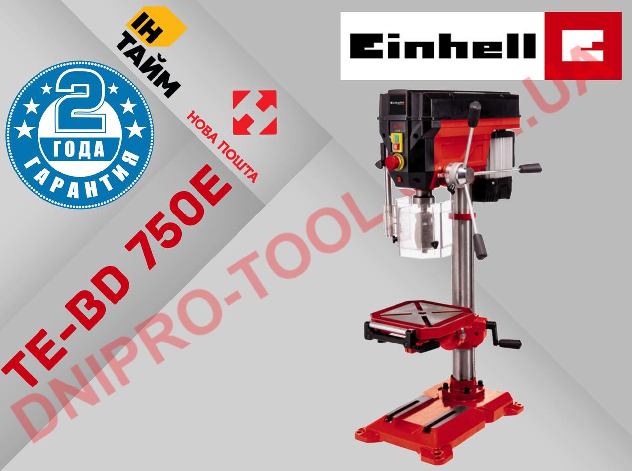 Настольный сверлильный станок Einhell TE-BD 750 E New (BT-BD 401 501 701 801 Германия)