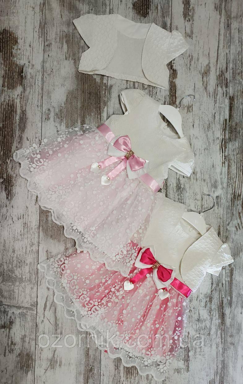 Оптом Платье нарядное для девочек 2-4 года Турция.
