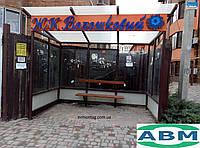 Зупинка громадського транспорту (Елегант) 3140х1600 скляна