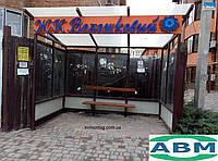 Зупинка громадського транспорту (Елегант) 2370х1600 скляна