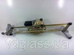 Трапеция стеклоочистителя переднего в сборе с мотором*