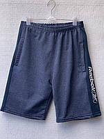 Трикотажные шорты для подростков Юниор (8-13 лет) оптом недорого. Доставка со склада в Одессе(7км.)