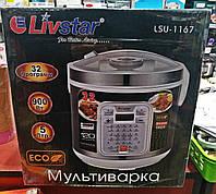 Мультиварка Livstar LSU-1167 32 программы, 5 л (900W) + пароварка