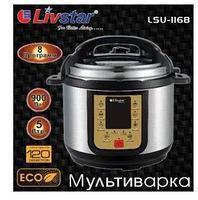 Мультиварка  LSU-1168 скороварка 5 л 8 программ