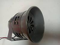 Сигнал звуковой наружный Nautilus ( сирена / ревун)