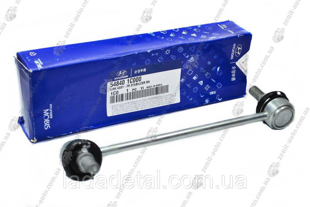 Стойка стабилизатора Гетс Hyundai Getz передняя правая Mobis 54840-1C000