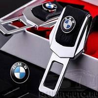 Заглушки металл с кожей BMW Модель Premium 4S-6 комплект 2шт.