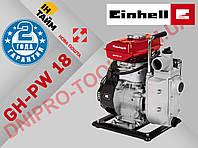 Мотопомпа Бензиновая для чистой воды GH-PW 18 (Германия) (4171390)