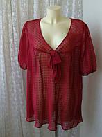 Блузка женская легкая нарядная лето батал бренд Evans р.58-64