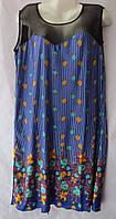 Женская котоновая ночная рубашка Баталы (р-ры 48-56) оптом со склада в Одессе.