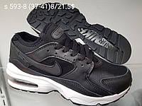 Кроссовки подросток Nike Air Max оптом (37-41)