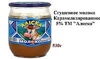 """Сгущенное молоко Карамелизированное 5% ТМ """"Алиска"""" 530г (ст/банка)"""