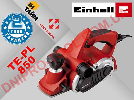 Рубанок электрический  Einhell TE-PL 850 (4345270), фото 2