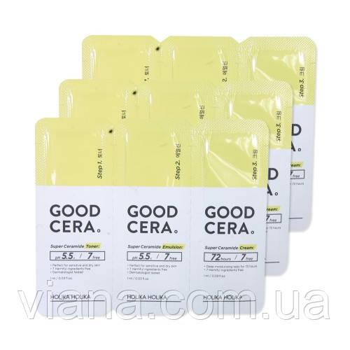 Набор пробников средств с керамидами для чувствительной кожи HOLIKA HOLIKA Skin & Good Cera Triple Sensitive