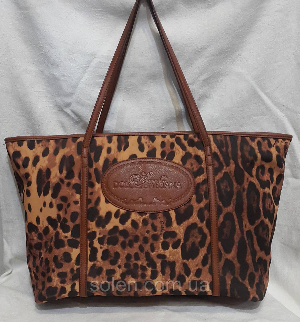 Стильная леопардовая  сумка из ткани. Женская сумка.