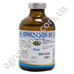 Орнидазол-50 50 мл УЗВПостач