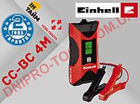 Импульсное зарядное устройство Einhell CC-BC 4 M (2 6 10 15 Германия) (1002221)