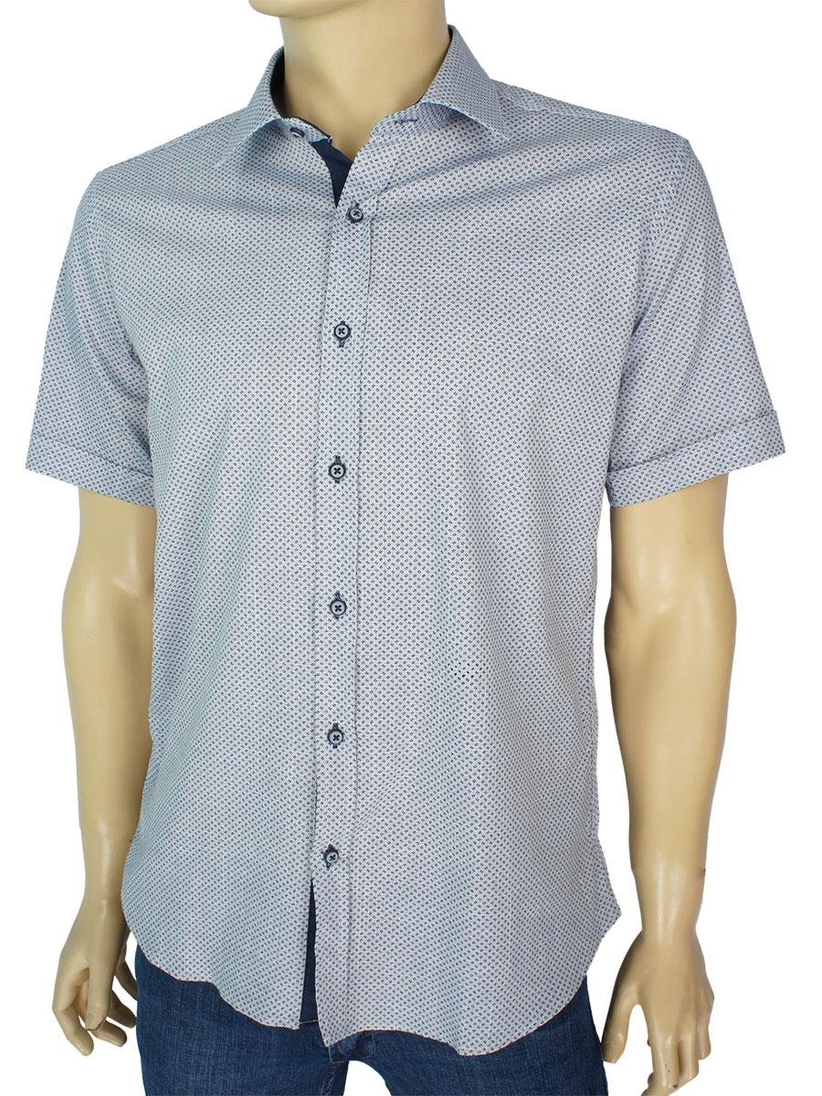 Мужская светлая рубашка Negredo H-9070 Slim С короткий рукав