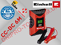 Зарядное устройство для аккумулятора авто  Einhell CC-BC 6 M (Германия) (1002231)