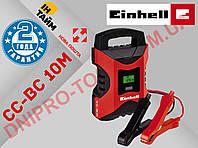 Зарядное устройство импульсное Einhell CC-BC 10 M New (2 4 6 15 Германия) (1002241)