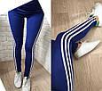 Спортивные лосины женские модные с лампасами размер S-XL купить оптом со склада 7км Одесса, фото 3