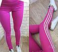 Спортивные лосины женские модные с лампасами размер S-XL купить оптом со склада 7км Одесса, фото 5