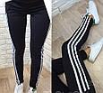 Спортивные лосины женские модные с лампасами размер S-XL купить оптом со склада 7км Одесса, фото 6