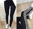 Спортивные лосины женские модные с лампасами размер S-XL купить оптом со склада 7км Одесса, фото 7
