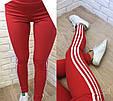 Спортивные лосины женские модные с лампасами размер S-XL купить оптом со склада 7км Одесса, фото 9