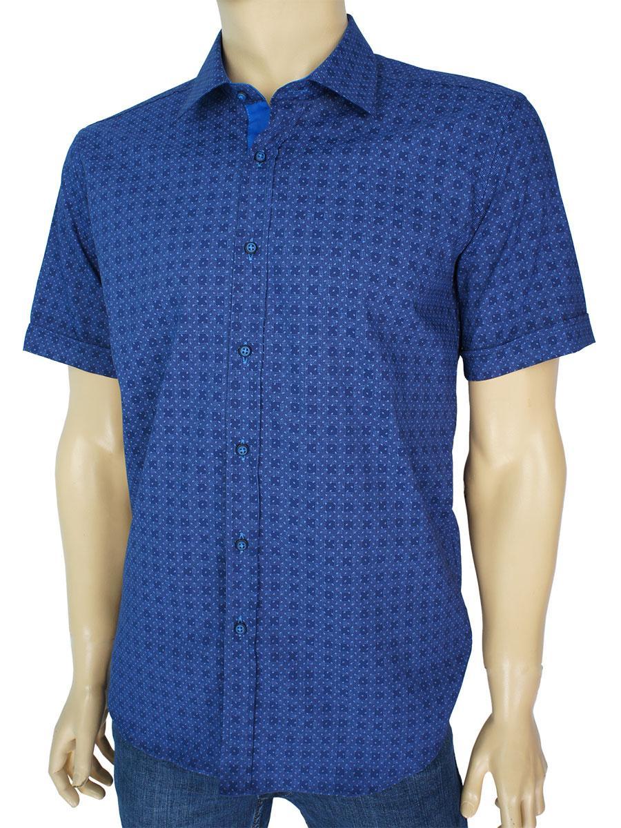 Мужская приталенная рубашка Negredo H-9070 Slim С короткий рукав