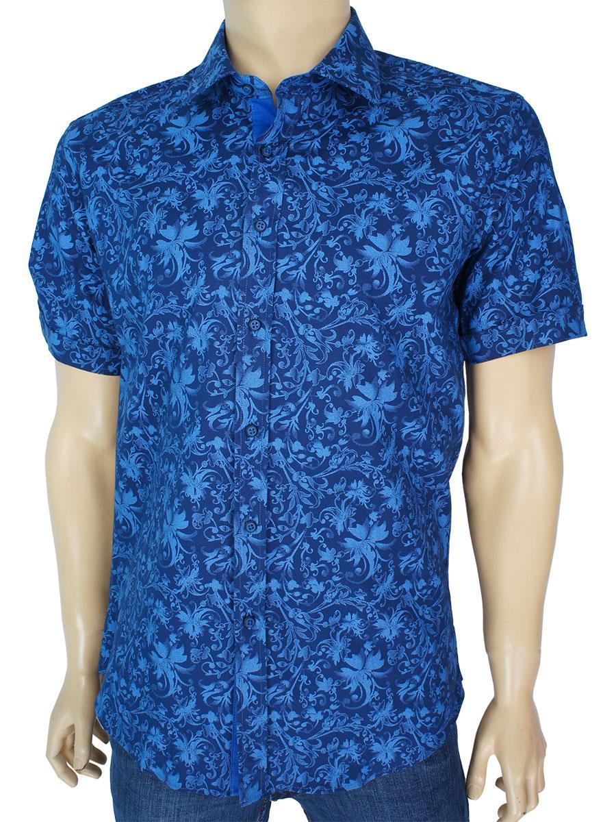 Комбинированная рубашка Negredo H-9070 Slim С короткий рукав для мужчин