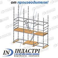 ✅ Штыревые (ригельные) строительные леса ) ✅ От производителя!