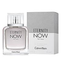 Calvin Klein ETERNITY NOW men 50 ml Оригинал EDT туалетная вода