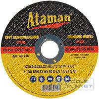 Круг зачистной по металлу Ataman 125 х 6,0 х 22.2 прямой, фото 1