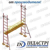 ✅ Клино-хомутовые строительные леса ✅ От производителя!
