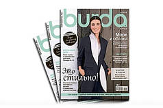 Журналы с выкройками Бурда Мода 2019