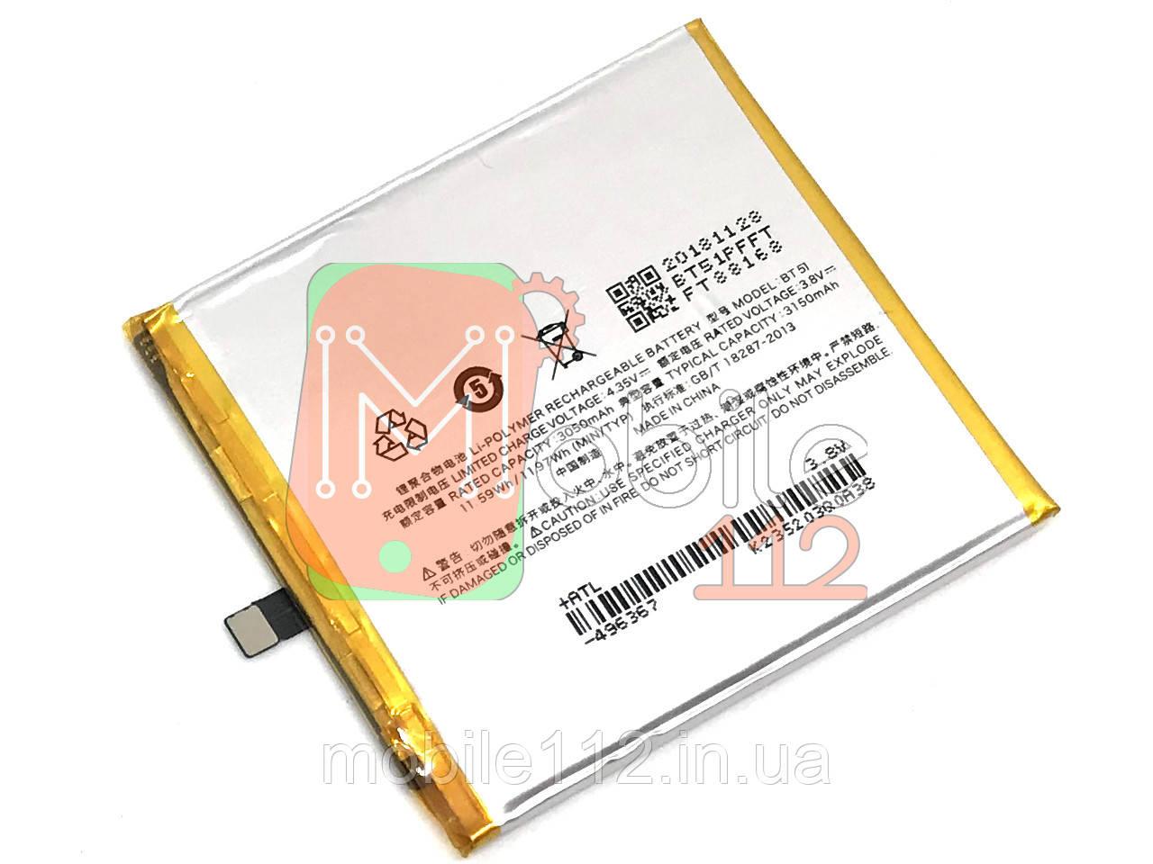 Аккумулятор (АКБ Батарея) Meizu BT51 (MX5 M575H), 3150 mAh