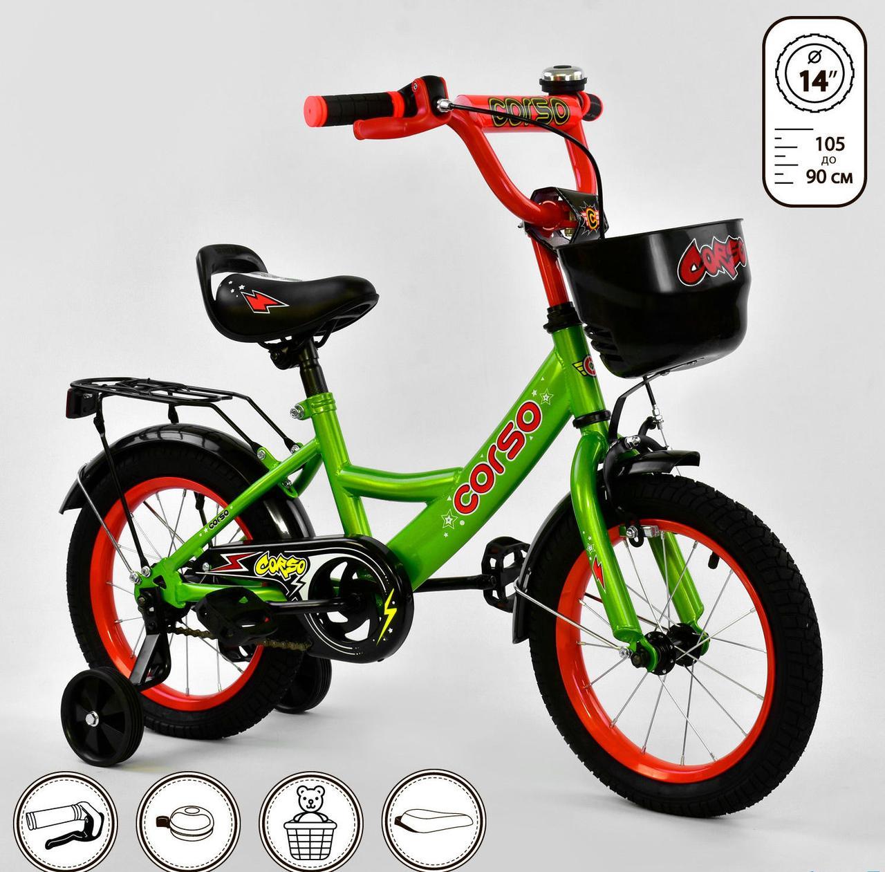 """Бесплатная доставка! Велосипед 14"""" дюймов 2-х колёсный """"CORSO"""", ручной тормоз, звоночек, доп. колеса"""
