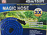 Садовый поливочный шланг MAGIG HOSE 45m 150FT steel,садовый шланг для полива 45 метров, икс хоз, фото 2