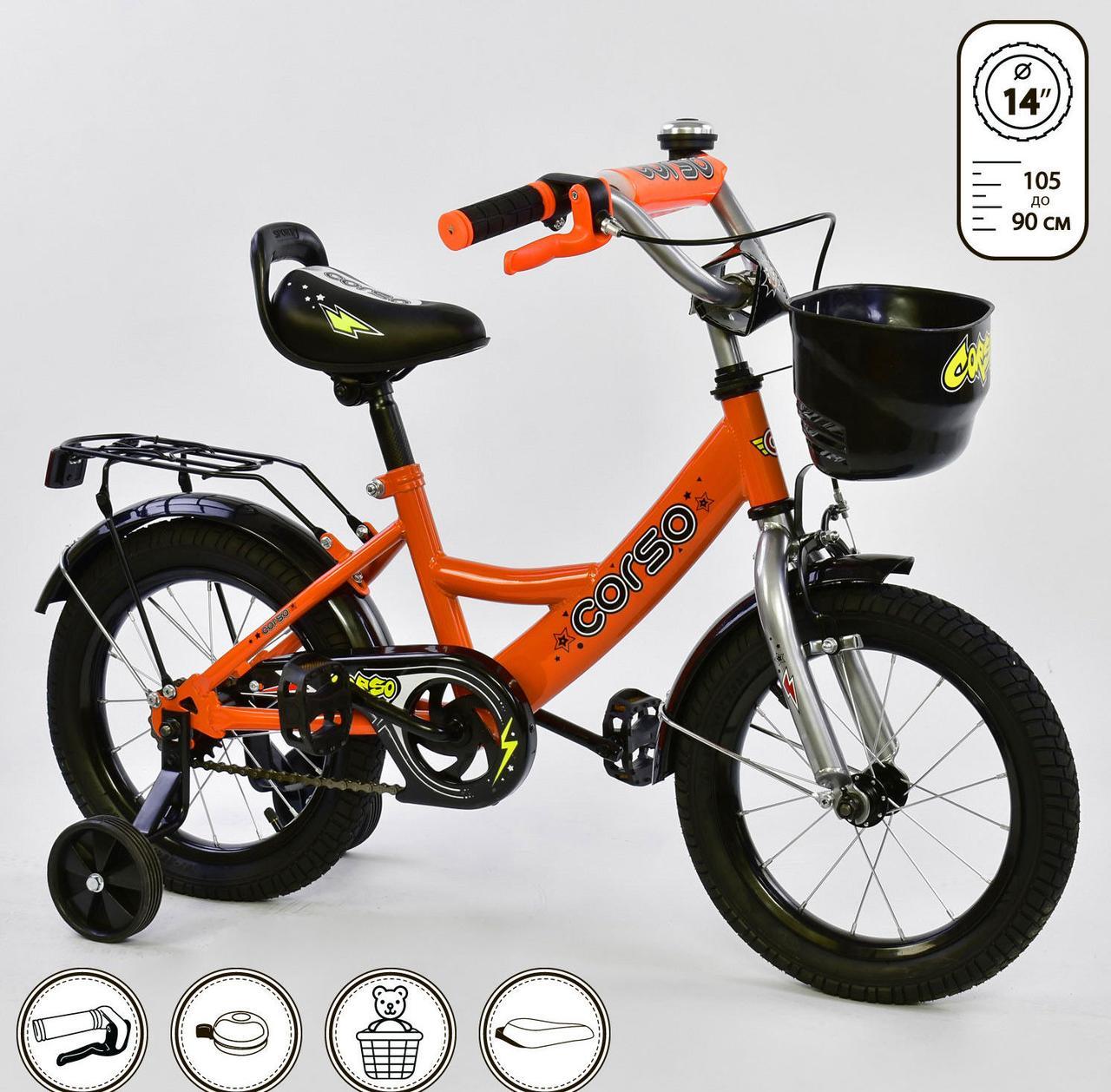 """Бесплатная доставка! Велосипед 14"""" дюймов 2-х колёсный """"CORSO"""""""