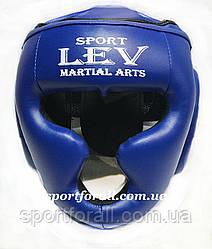Шлем тренировочный с полной зашитой LEV LV-4294-B синий