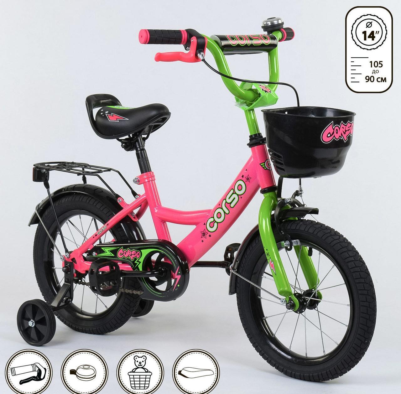 """Бесплатная доставка! Велосипед 14"""" дюймов 2-х колёсный G-14002 """"CORSO"""""""