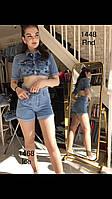 Женские высокие шорты с поясом its basic код 1468