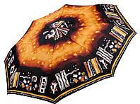 Женский зонт Airton Сафари ( автомат ) арт. 3635-7