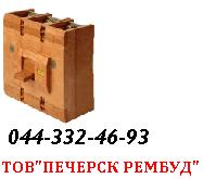 Автоматический выключатель ВА 5739  320А