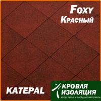 Битумная черепица Katepal Foxy красный
