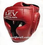 Шлем тренировочный с полной защитой LEV LV-4294-R красный, фото 2