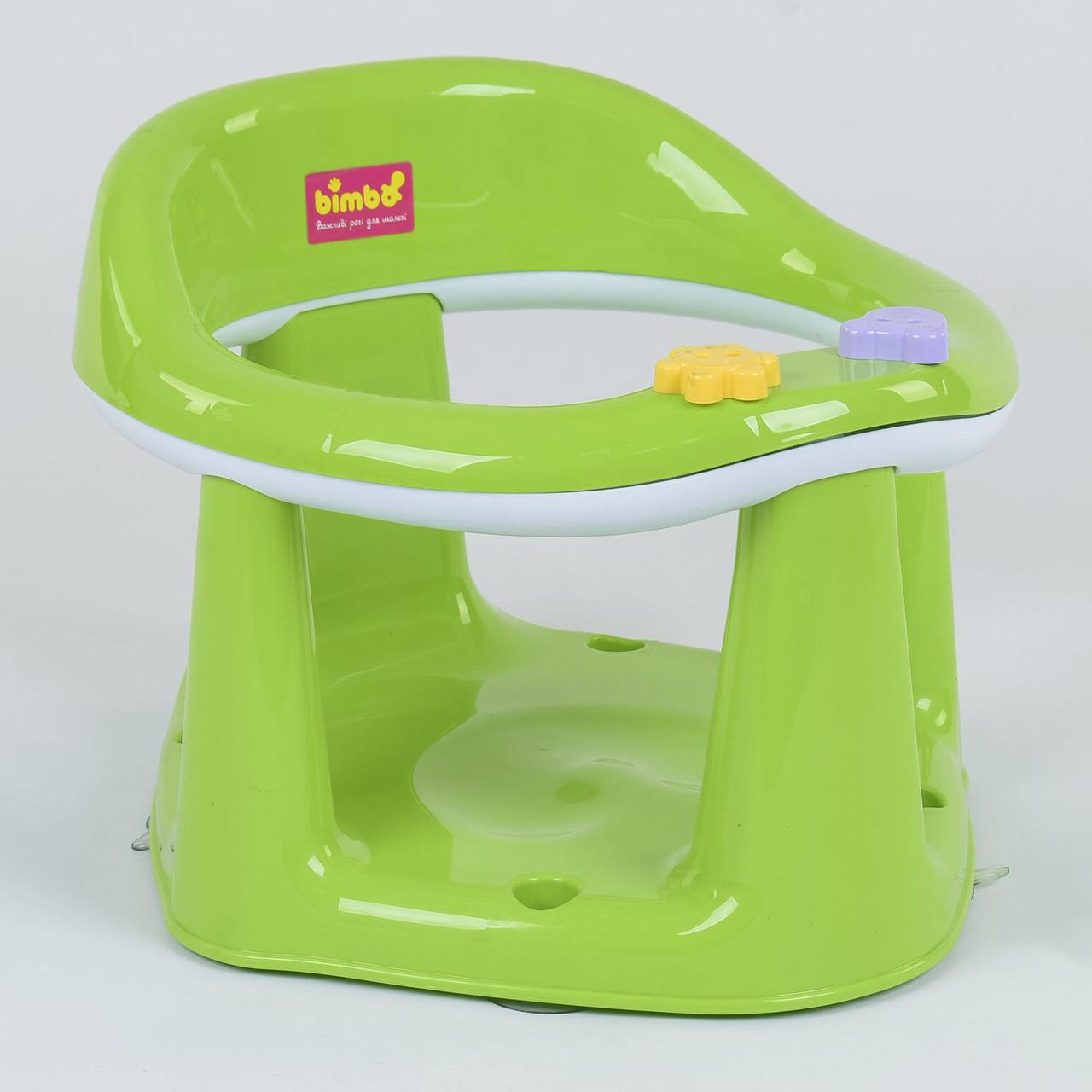Дитяче сидіння для купання на присосках BM-03606 Green Гарантія якості Швидка доставка