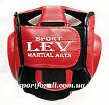 Шлем тренировочный с полной защитой LEV LV-4294-R красный, фото 3